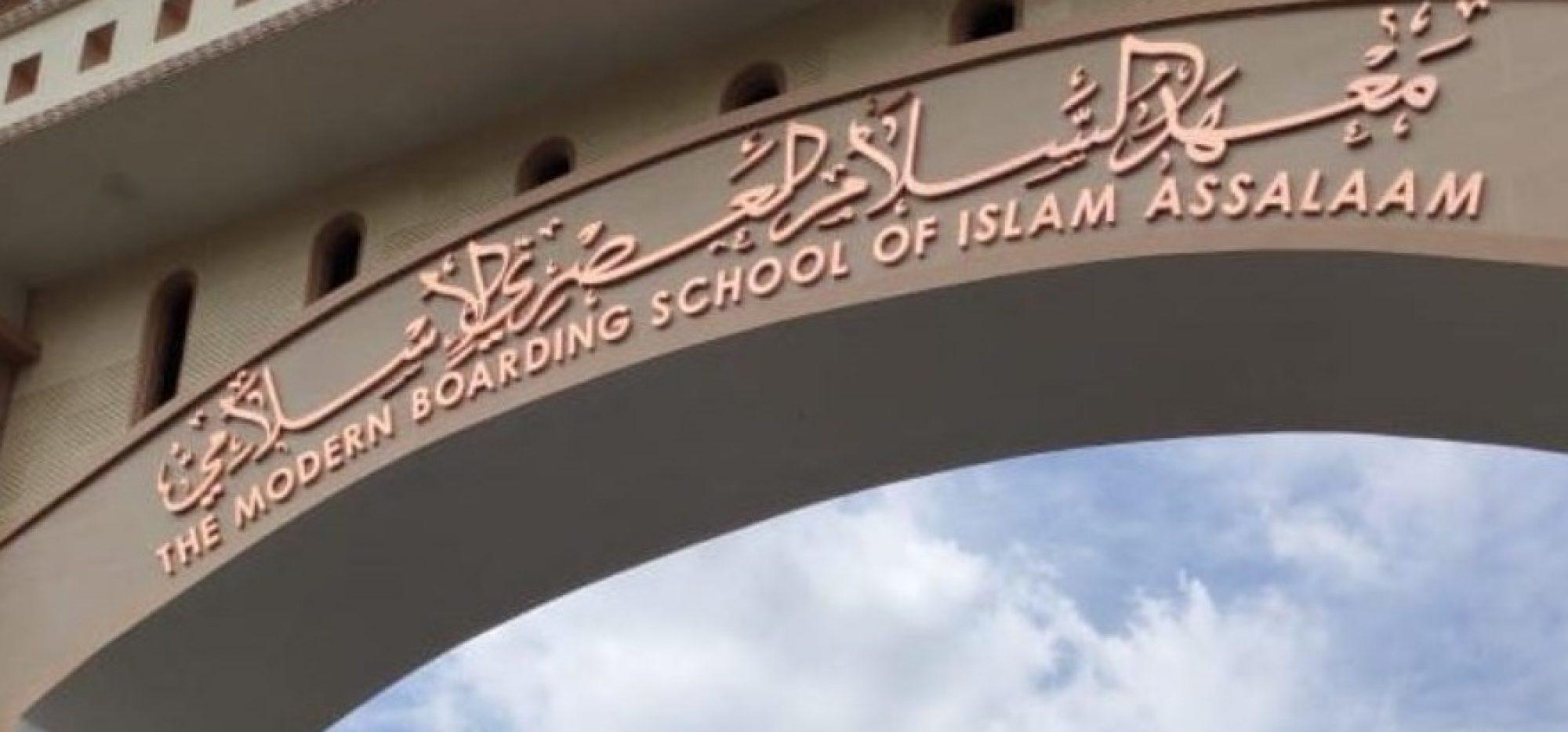 Pondok Pesantren Modern Islam Assalaam Sukoharjo