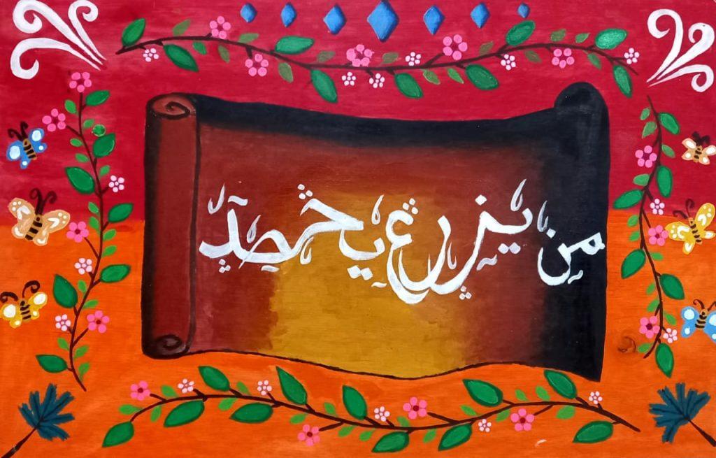 Gallery Karya Santri, Lomba Kaligrafi dan Cipta Busana dalam Assalaam Festival 2021
