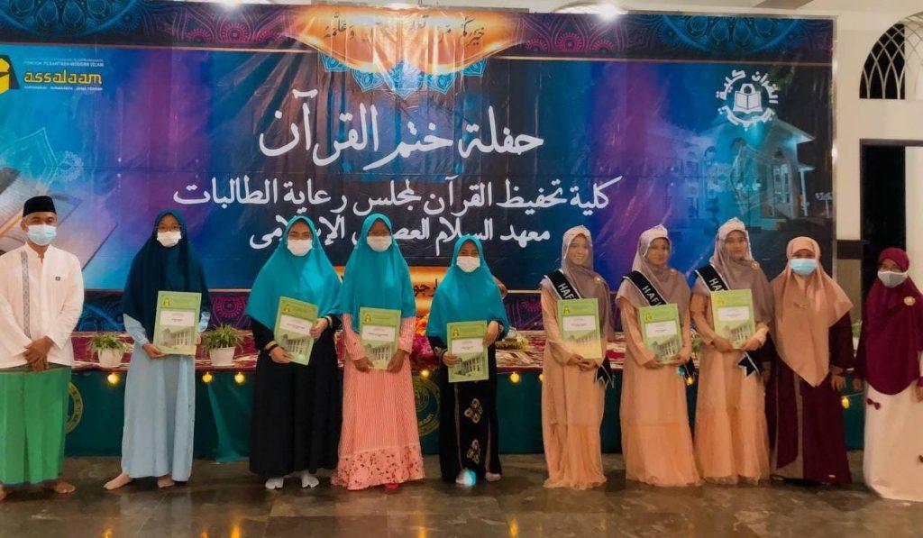 Haflah Khotmil Qur'an Santriwati Pesantren Assalaam