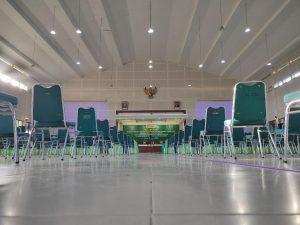 Bagian Dalam Assalaam Center